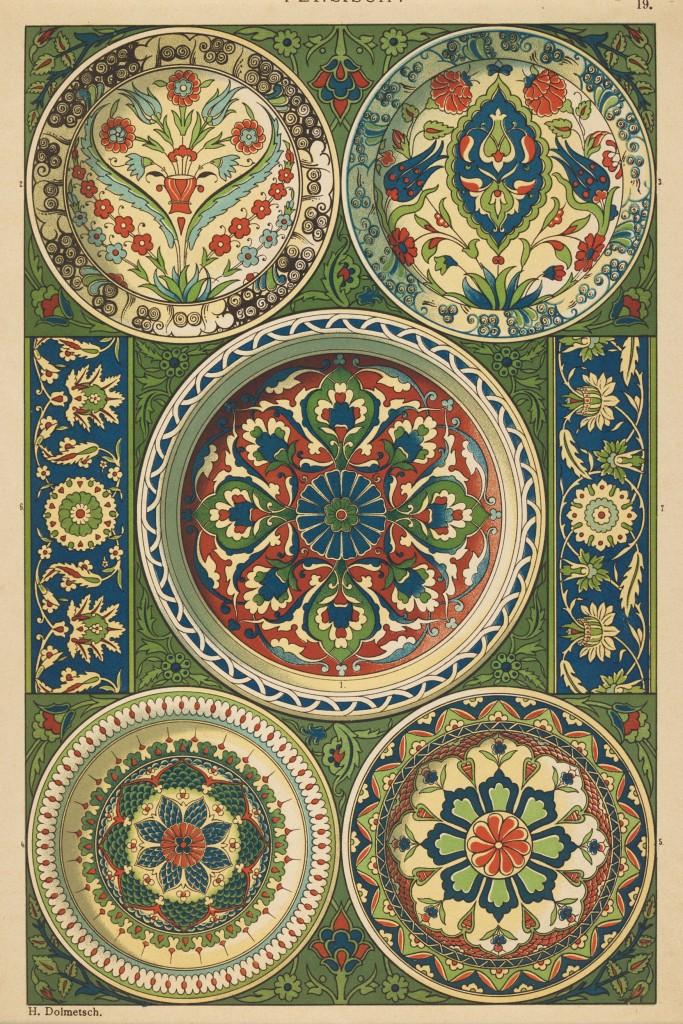 19-Persisch Ornamenschatz Hoffmann verlag