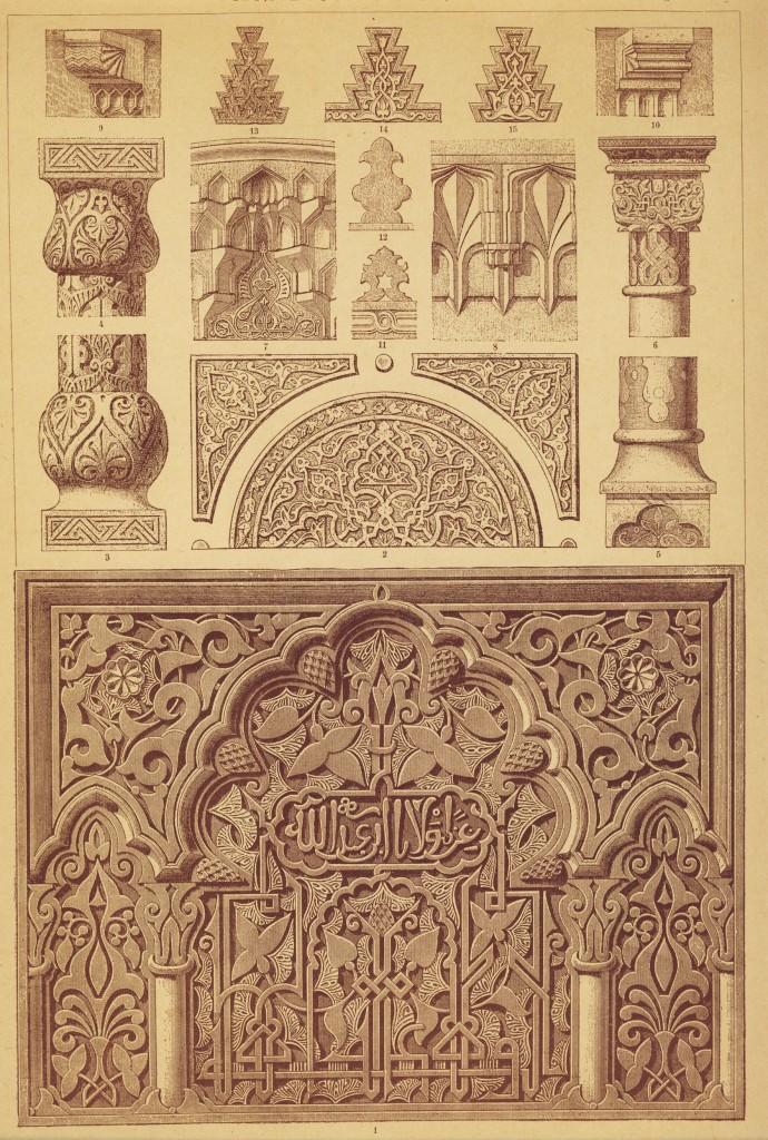 26-Arabisch-maurisch Ornamenschatz Hoffmann verlag