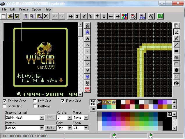 13-YYCHR-basic-NES-Famicom-Sprite-tool