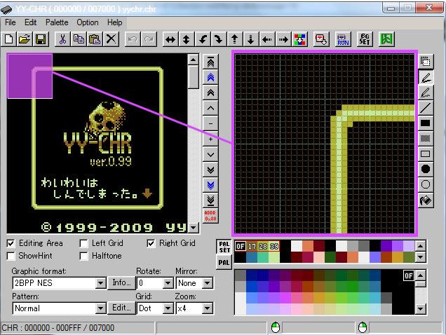 13-YYCHR-explain-1-NES-Famicom-Sprite-tool